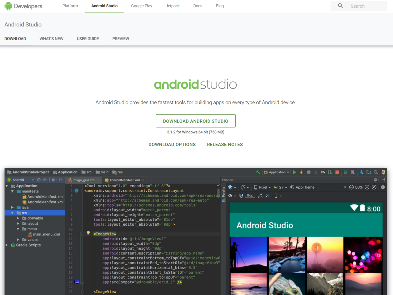 Android Studio Web Page